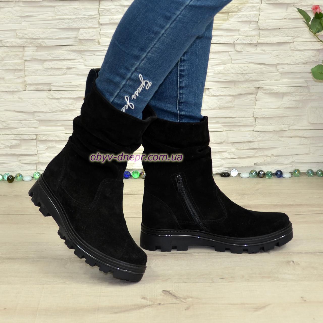 Женские замшевые зимние ботинки на тракторной подошве