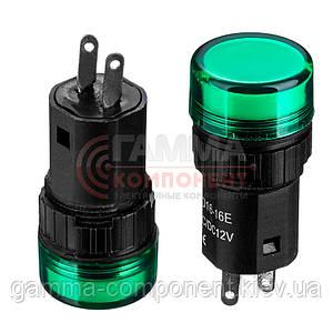 Светодиодный индикатор AD16-16Е, 12V, зелёный