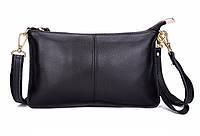 Женская кожаная сумочка клатч Bossir