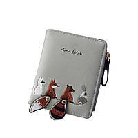 Жіночий гаманець (сірий)