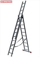 Лестница-стремянка 3х10 ПРАКТИКА, алюминиевая