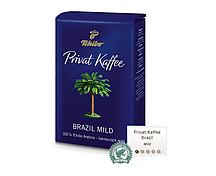 Натуральный молотый кофе Tchibo Privat Kaffee Brazil Mild (250 гр)