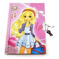 Блокнот с замком для девочек розовый (2 ключа)(19,5х17,5х2 см)A ( 32098A)