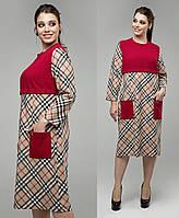 Элегантное платье больших размеров демисезонное креп и дайвинг