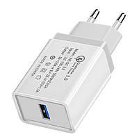 Сетевое зарядное устройство XOKO QC-100 1 USB, Qualcom 3.0, 3.5A Grey