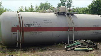 Котлы цистерны 54 м куб аммиак пропан железнодорожные