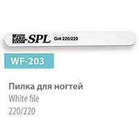 Пилочка минеральная SPL WF-203
