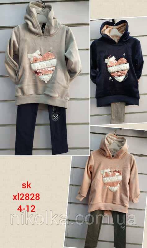Велюровые костюмы-двойка для девочек оптом, Setty Koop, 4-12 лет., арт.XI2828