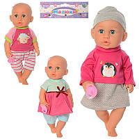 Пупс Малюки музыкальный с имитацией звуков живого младенца 3 вида, фото 1