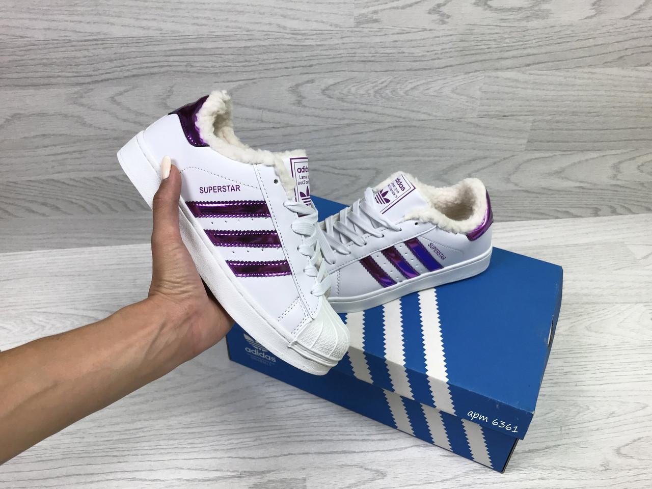 ... Кроссовки в стиле Adidas Superstar (белые с фиолетовым) женские зимние  кроссовки код товара 6361 ... 2df1dfdd8b19b
