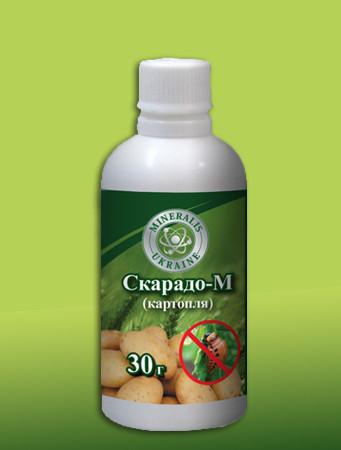 Скарадо-М, СП (овощи и картошка)