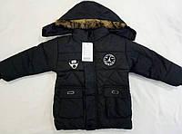 Детская демисезонная куртка на мальчика  р. 2-5 лет черный
