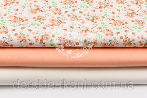 """Набор сатиновых тканей 40*40 см из 3-х шт """"Оранжевые цветочки"""" №92"""