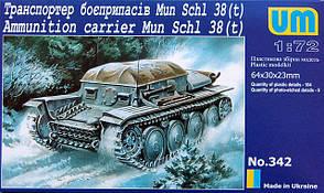 Транспортер боеприпасов Mun Schl 38 (t). 1/72 UM 342
