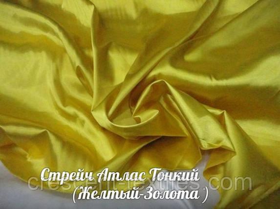 Стрейч Атлас Тонкий (Желтый-Золота), фото 2