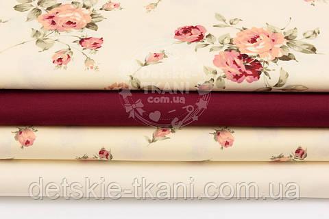 """Набор сатиновых тканей 40*40 см из 4 шт """"Коричневые цветы"""" на ванильном №94"""