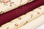 """Набор сатиновых тканей 40*40 см из 4 шт """"Коричневые цветы"""" на ванильном №94, фото 3"""