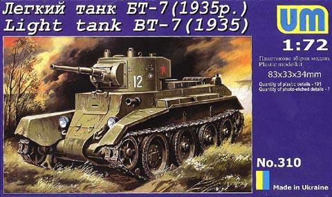 БТ-7(1935 г.). Сборная модель советского танка в масштабе 1/72. UMT 310