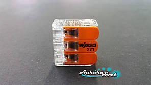 Экспресс-клемма WAGO 221-413. 0,08 - 4.0 мм.кв.,32А,  3 пров.