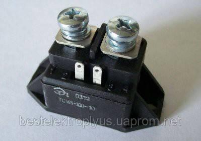 Симистор (Триак) ТС165-100-10