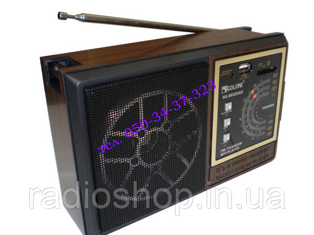Радиоприёмники снова в тренде