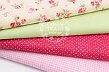 """Набор тканей 40*40 см из 4 шт """"Розовые цветочки, горошек с клеточкой и полоской"""" №89, фото 3"""