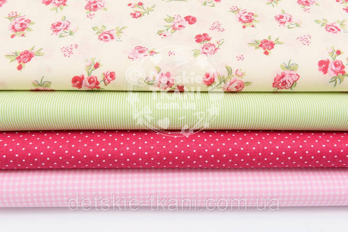 """Набор тканей 40*40 см из 4 шт """"Розовые цветочки, горошек с клеточкой и полоской"""" №89"""