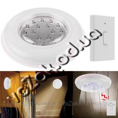 Светодиодный светильник с пультом дистанционного управления Wireless Ceiling Wall Light with Remote, фото 1