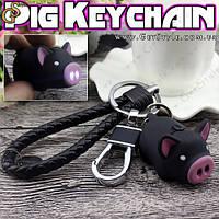 "Брелок Милая хрюшка - ""Pig Keychain"" + фонарик!"