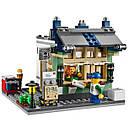 Конструктор Lego Creator 31036 Бакалейно-игрушечный магазин, фото 2
