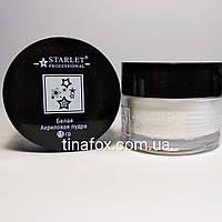 Акриловая пудра Starlet 15г белая