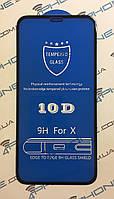 Защитное стекло 10D для iPhone X/Xs white