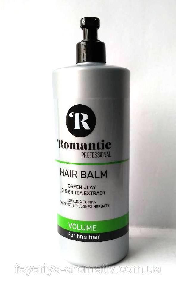 Бальзам-кондиционер для ослабленных волос Romantic Volume, 850мл (Польша)