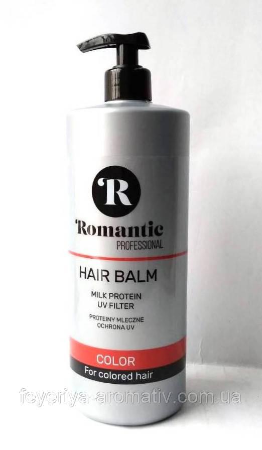 Бальзам-кондиционер для окрашенных волос Romantic Color, 850мл (Польша)