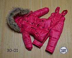 Зимний термо комплект 92 размер с натуральным енотом