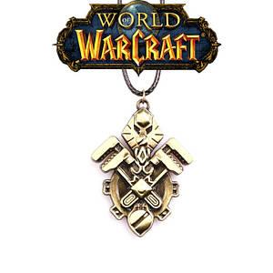 Кулон World of Warcraft Варкрафт Герб Гномов