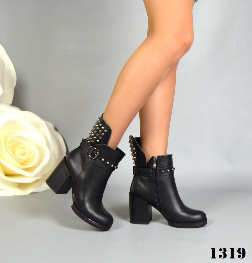 Демисезонные ботинки Freely
