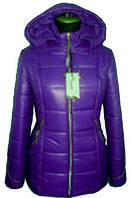Куртка зимняя женская ЛД 39-1 Фиалка, фото 1