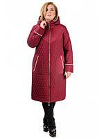 Женское зимнее пальто больших размеров Silva (50,52,54,56,58,60)