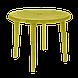 Стол круглый Ø90 см Алеана 100011, фото 7
