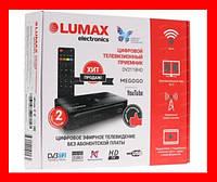Т2 Тюнер Lumax/BEKO/OPERAsky эфирная цифровая приставка ОПТ/Розница