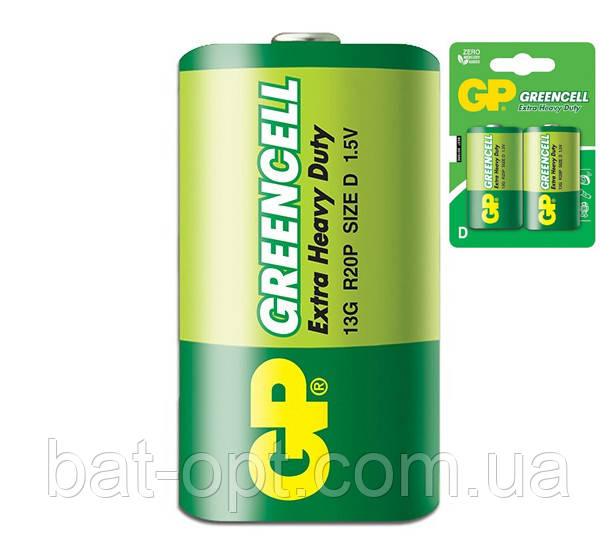 Батарейка солевая GP 13G-U2 Greencell R20 D (блистер)