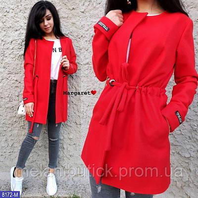 Женское пальто-кардиган  продажа d1ecb8c4f508c