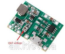 Зарядка регулятор для портативной колонки Uвых 5-27В модуль плата