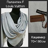 Louis Vuitton шарф в Черновцах. Сравнить цены, купить ... adb2659f56a