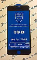 Защитное стекло 10D для iPhone 8 Plus black