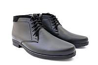 Ботинки классические с замшевой вставкой