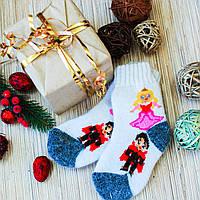 Дитячі шерстяні шкарпетки (20-22 розмір)