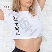 Топы Push it