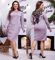 Женское модное платье  НИ03667 (бат), фото 1